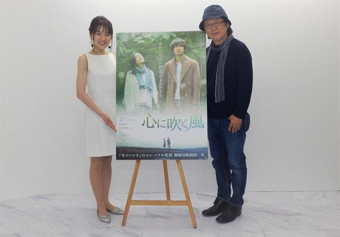 (左)真田麻垂美さん (右)ユン・ソクホ監督