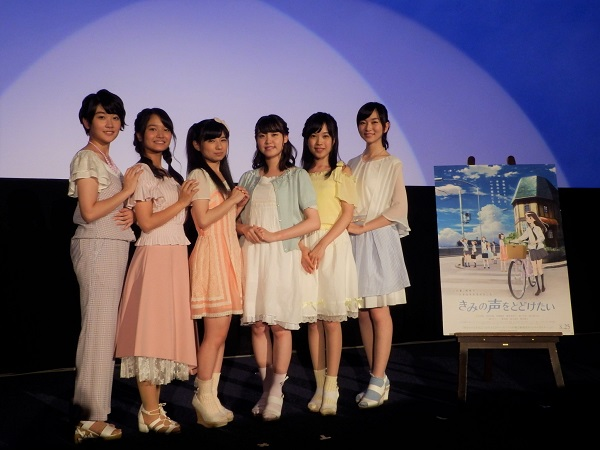 左から田中有紀さん、神戸光歩さん、片平美那さん、岩淵桃音さん、鈴木陽斗実さん、飯野美紗子さん