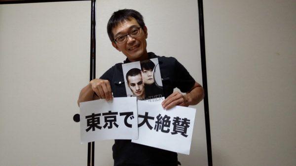 主人公の夫を演じる西山由希宏さん。チラシを持って写真撮影に応じてくれた。映画本編では妻とはまた違う感情を持つ。重要な役柄だ。