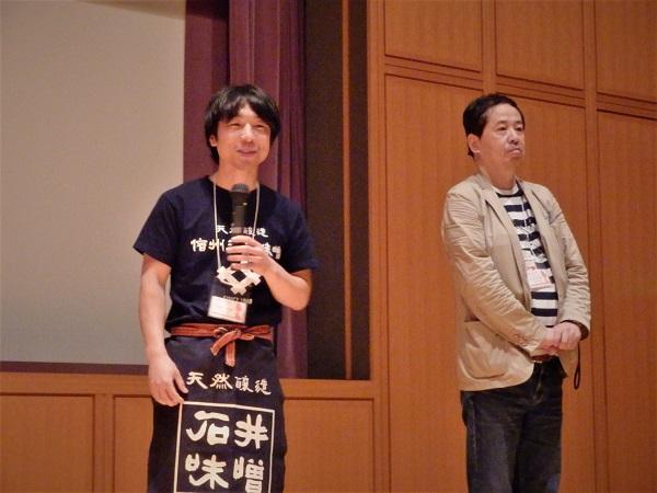 (左)加藤大輔さん(右)猪浦直樹監督