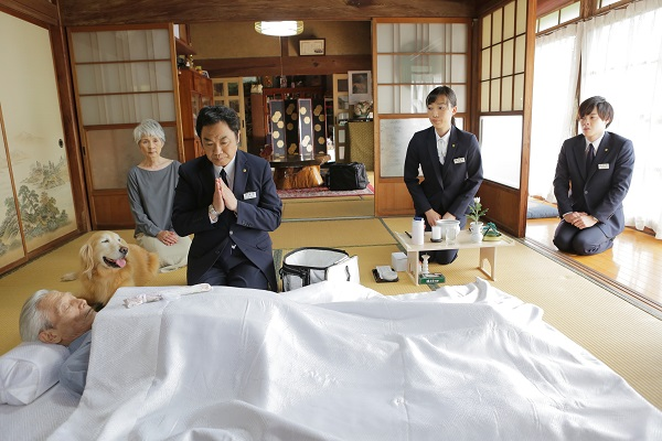 yuzuriha3