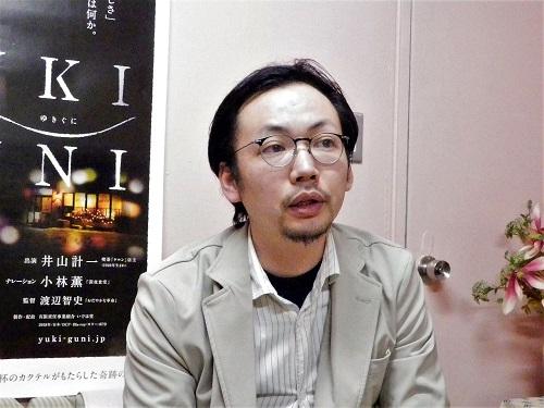 渡辺智史監督