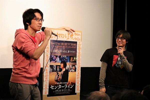 左:倉橋健さん