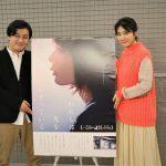 左:中川龍太郎監督 右:松本穂香さん