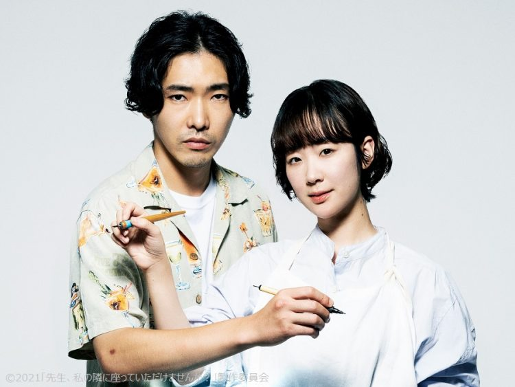 watashinotonari3
